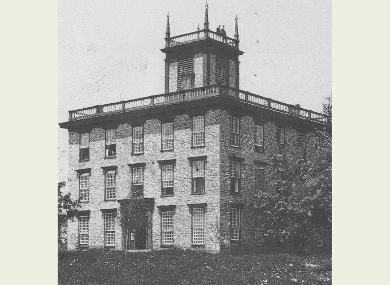 East Hall, Built 1851